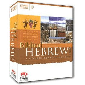 Biblical Hebrew!