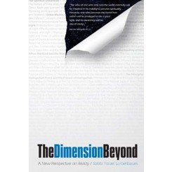 The Dimension Beyond