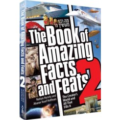 The Book of Amazing Facts and Feats 2